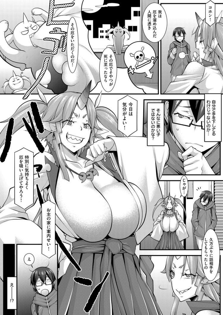 エロリスロ 鬼滅 漫画エロ漫画 エロ同人誌情報館004