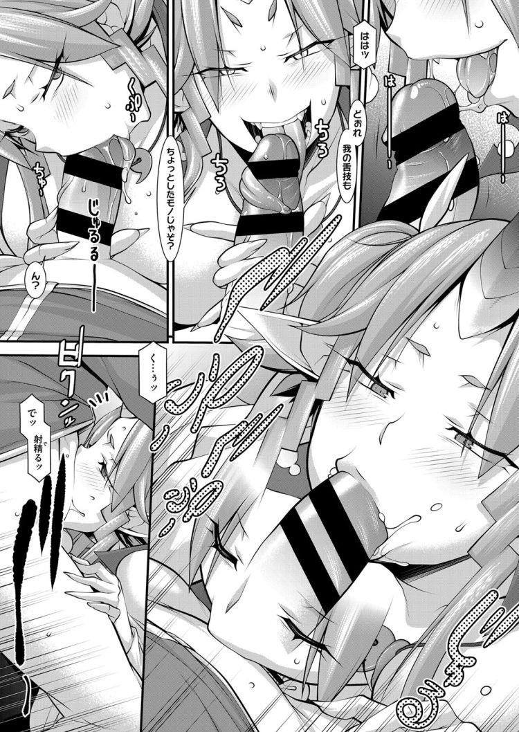 エロリスロ 鬼滅 漫画エロ漫画 エロ同人誌情報館008