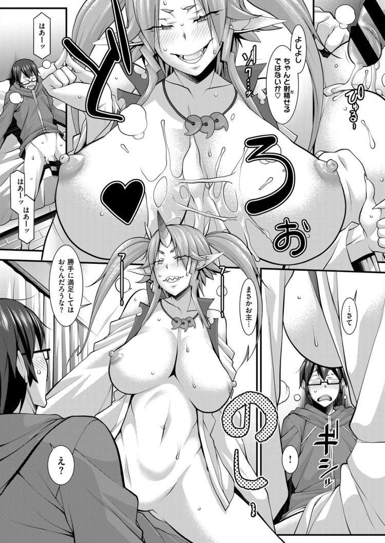 エロリスロ 鬼滅 漫画エロ漫画 エロ同人誌情報館013