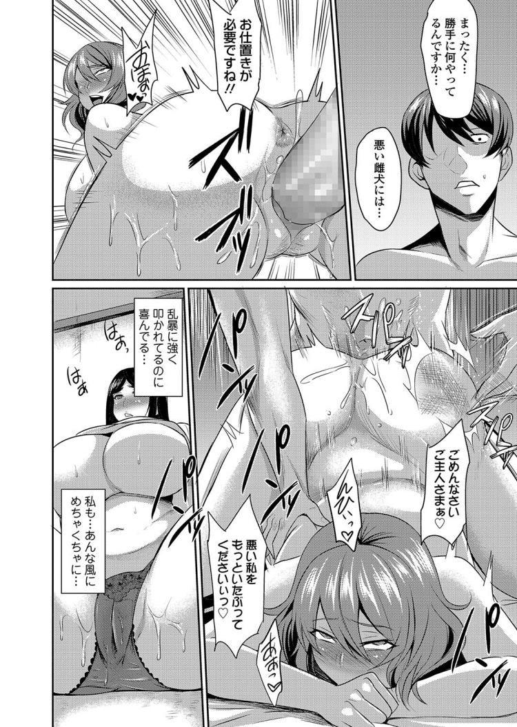 コスパコ キャルエロ漫画 エロ同人誌情報館006