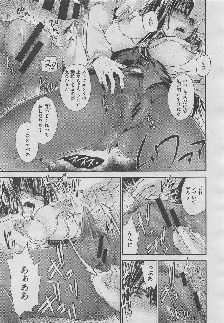 性的虐体 漫画 無料エロ漫画 エロ同人誌情報館007