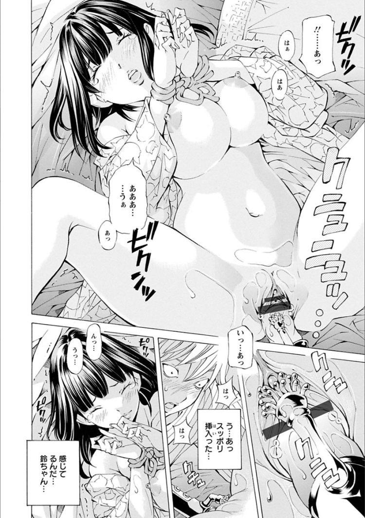 ソーぷランど サービスエロ漫画 エロ同人誌情報館012