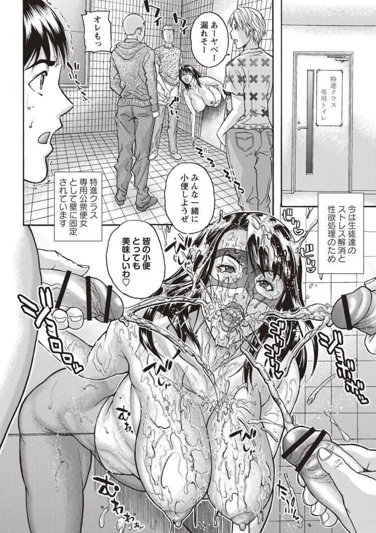 壁じり自動販売機エロ漫画 エロ同人誌情報館002