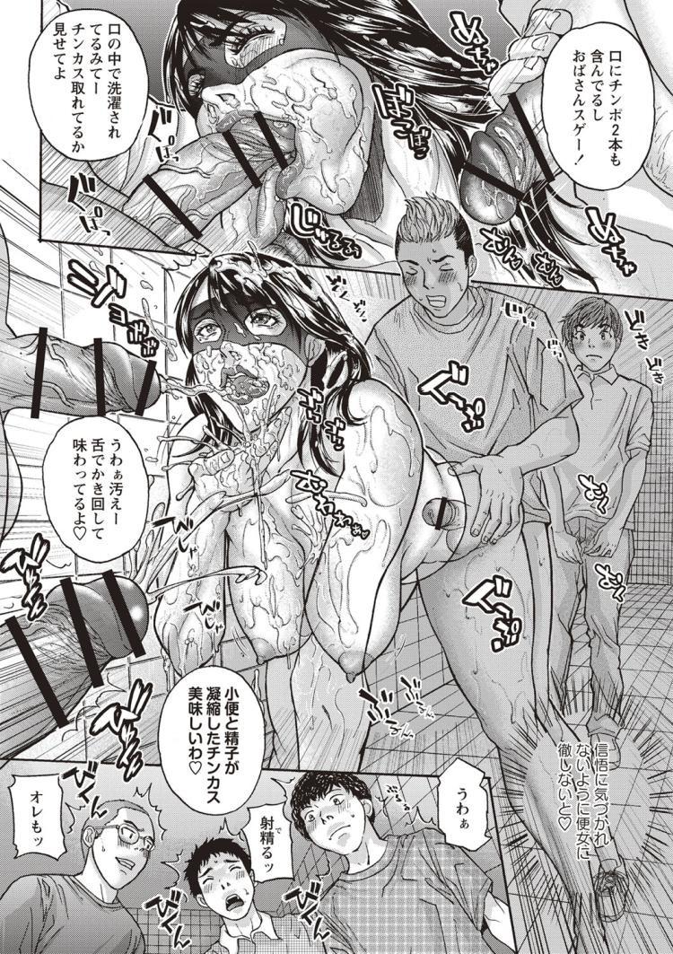 壁じり自動販売機エロ漫画 エロ同人誌情報館008