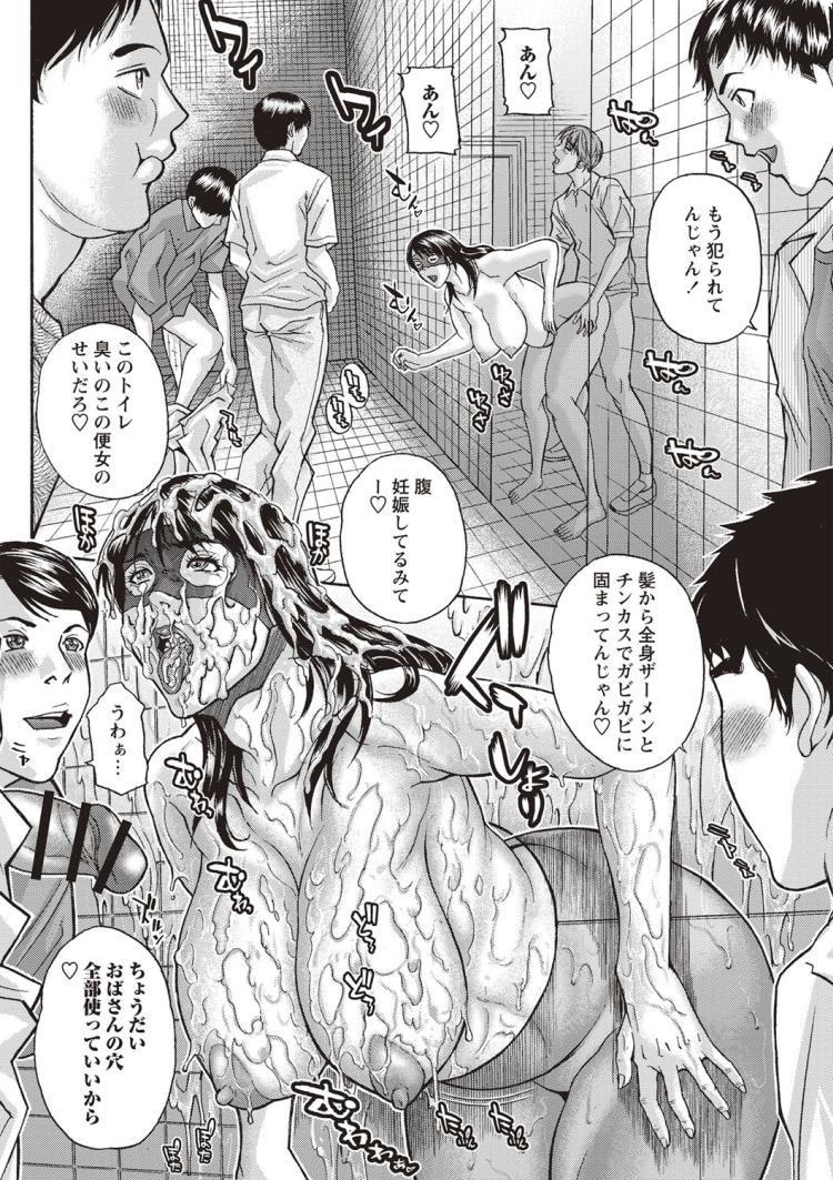 壁じり自動販売機エロ漫画 エロ同人誌情報館014