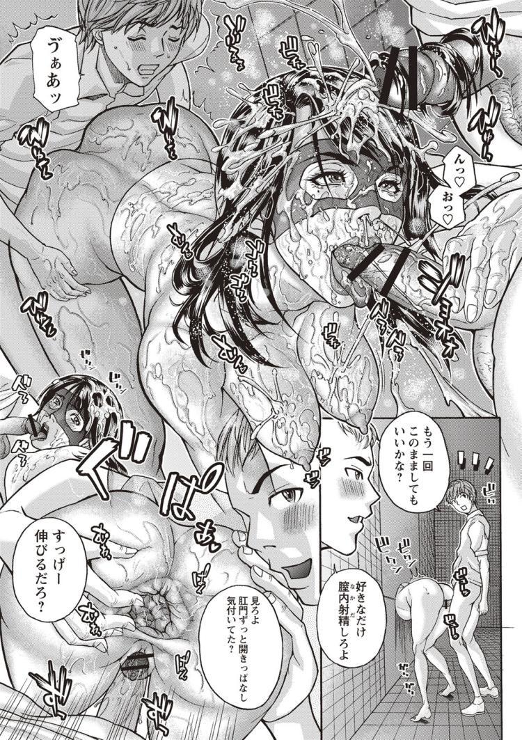 壁じり自動販売機エロ漫画 エロ同人誌情報館017
