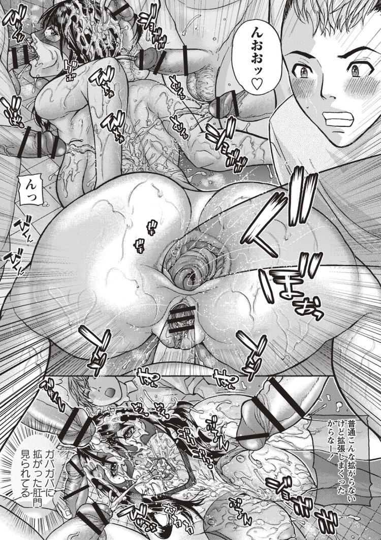 壁じり自動販売機エロ漫画 エロ同人誌情報館018