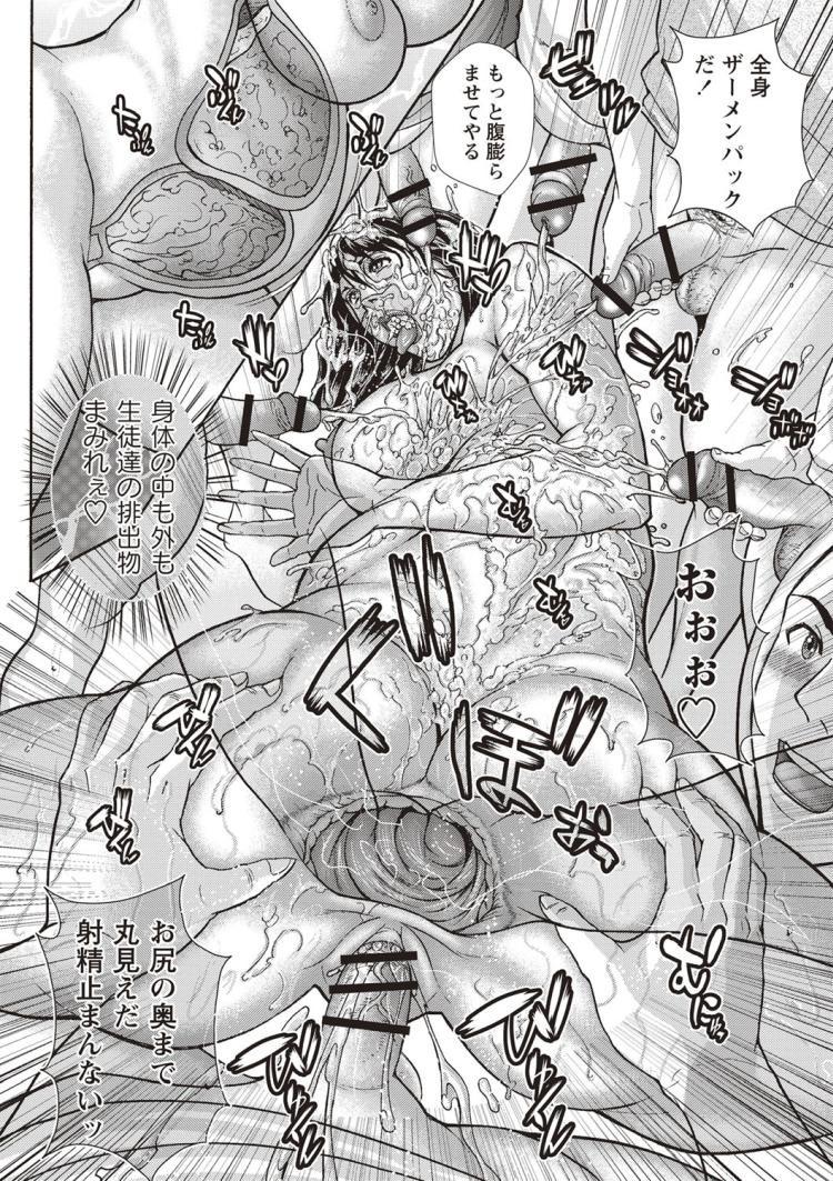 壁じり自動販売機エロ漫画 エロ同人誌情報館020