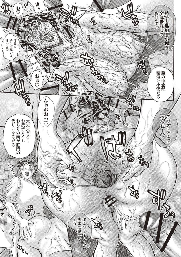 壁じり自動販売機エロ漫画 エロ同人誌情報館021