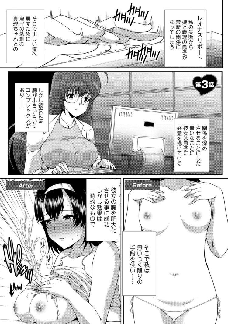 キョニュウマンガエロ漫画 エロ同人誌情報館001