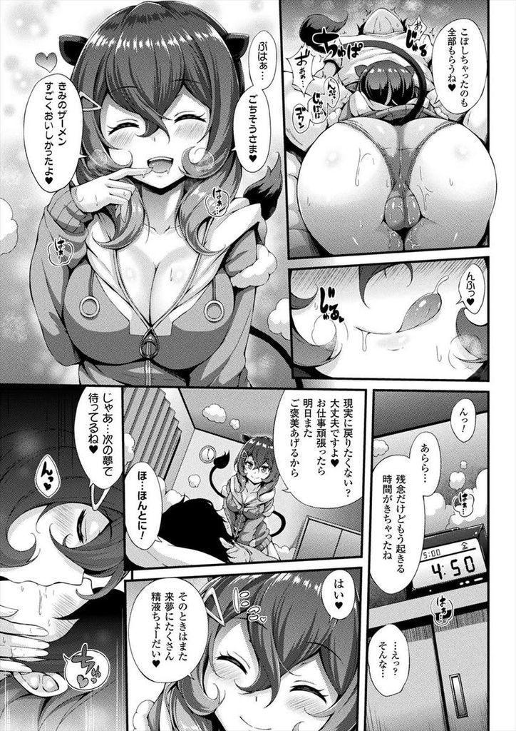 韻乱女エロ漫画 エロ同人誌情報館007
