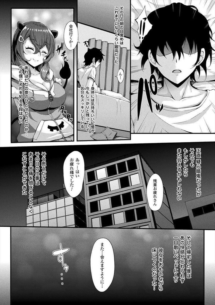 韻乱女エロ漫画 エロ同人誌情報館008