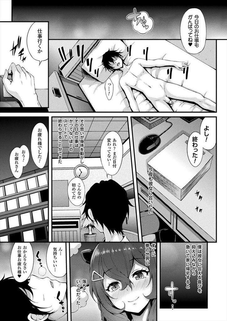 韻乱女エロ漫画 エロ同人誌情報館011