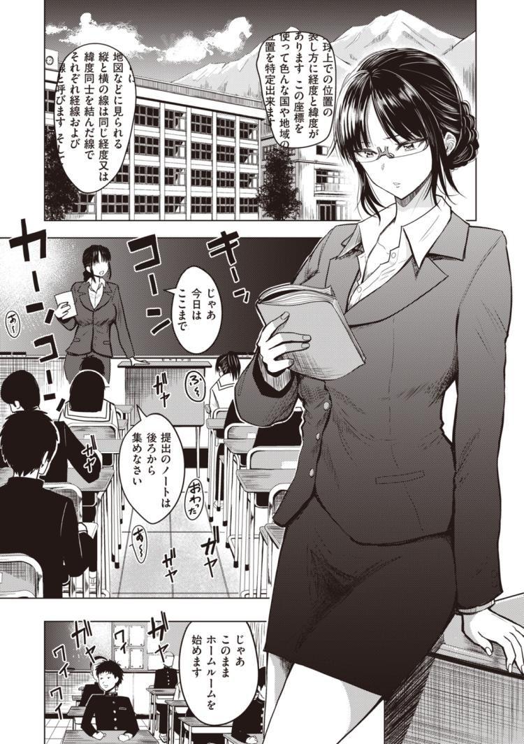 いん蘭ふぁいるエロ漫画 エロ同人誌情報館001