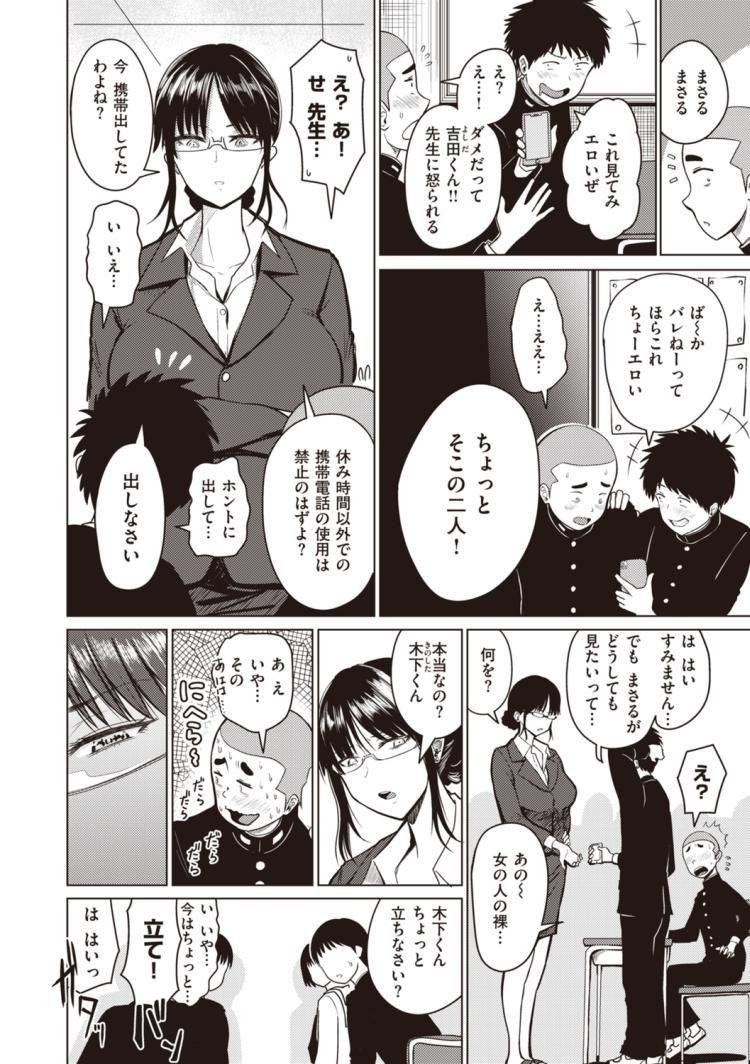 いん蘭ふぁいるエロ漫画 エロ同人誌情報館002