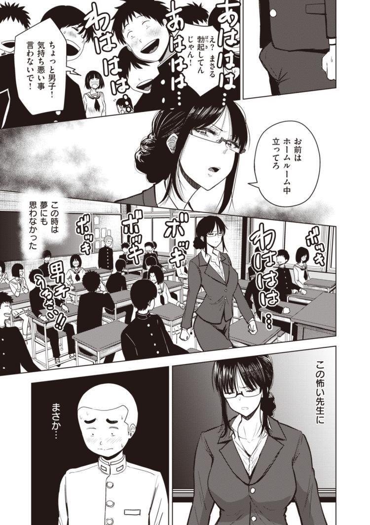 いん蘭ふぁいるエロ漫画 エロ同人誌情報館003