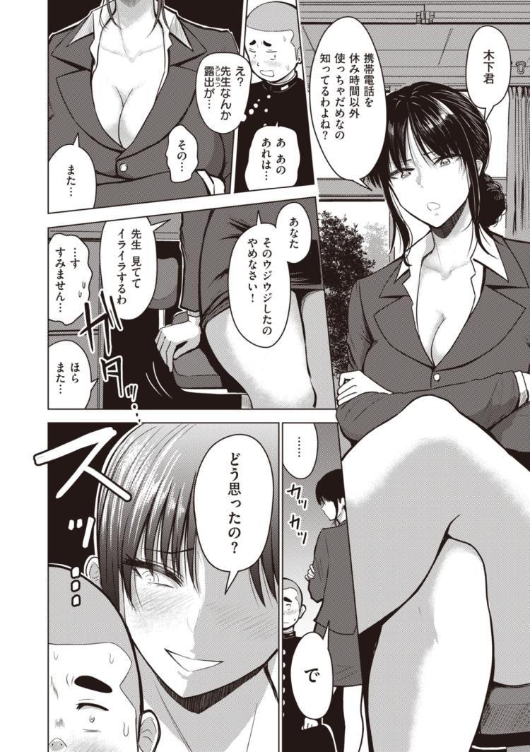 いん蘭ふぁいるエロ漫画 エロ同人誌情報館006