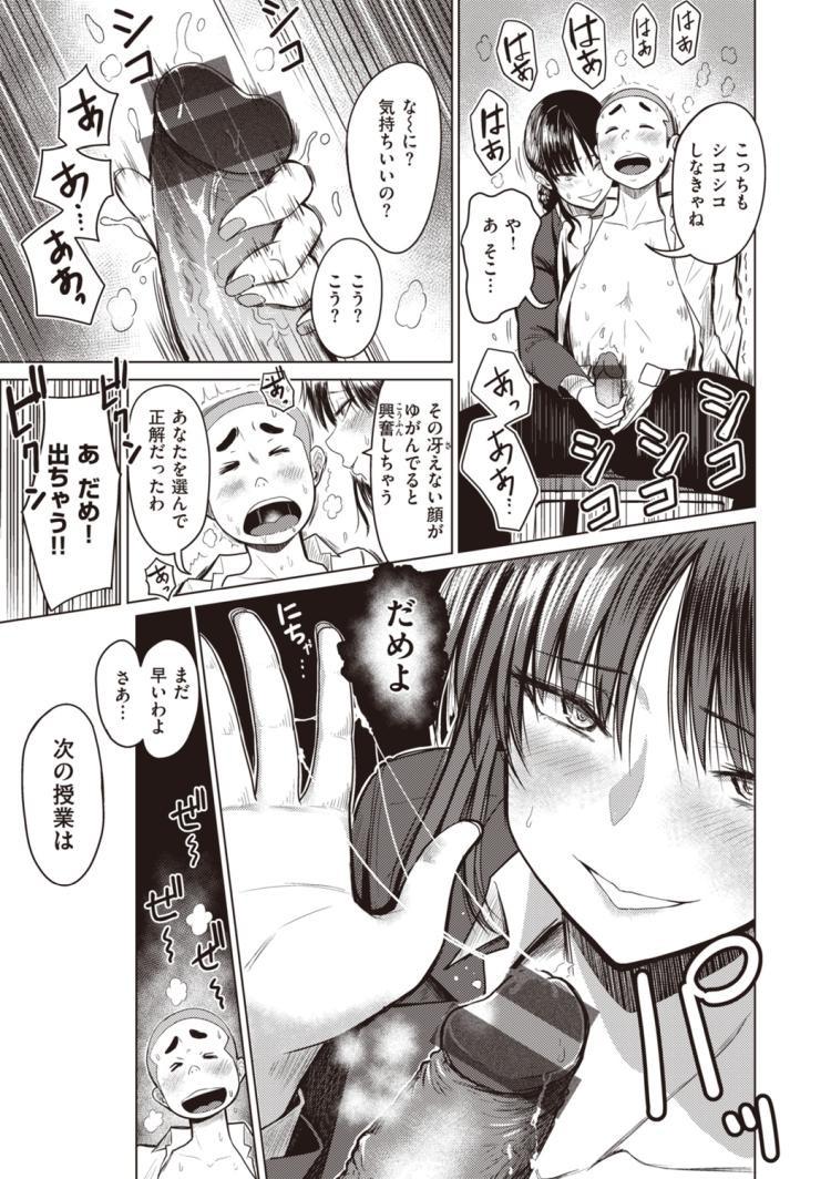 いん蘭ふぁいるエロ漫画 エロ同人誌情報館009