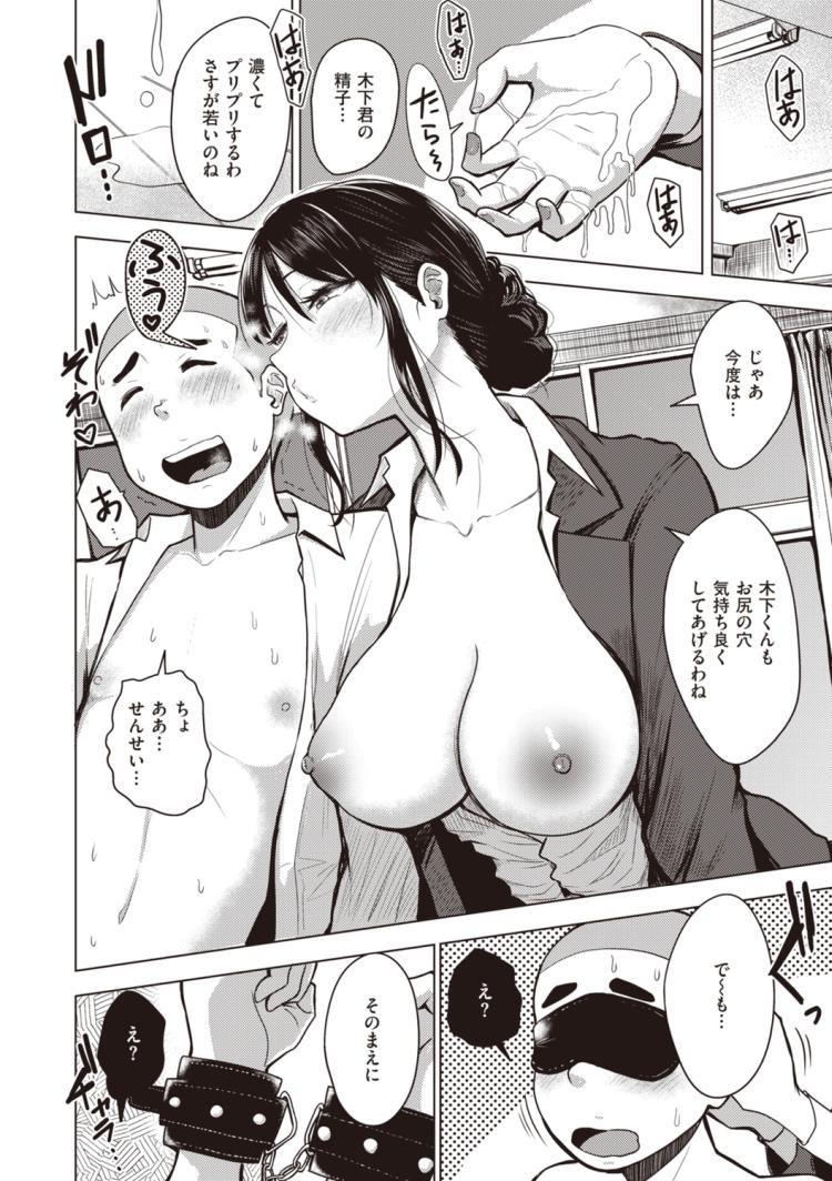 いん蘭ふぁいるエロ漫画 エロ同人誌情報館014