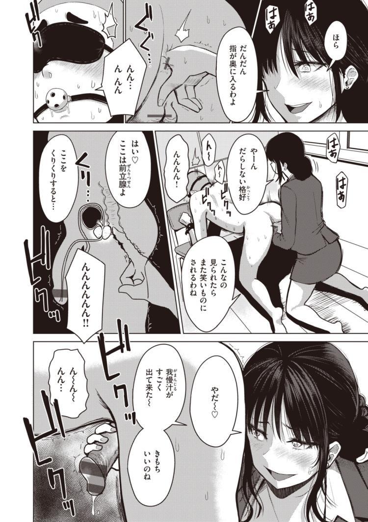 いん蘭ふぁいるエロ漫画 エロ同人誌情報館016