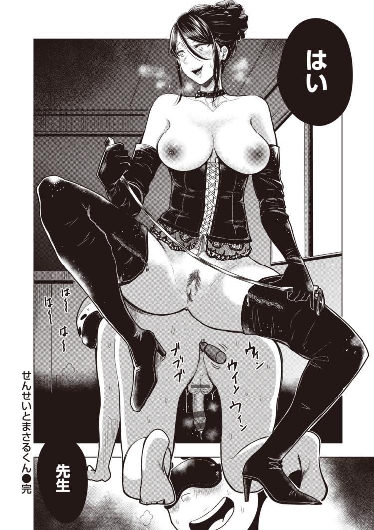 いん蘭ふぁいるエロ漫画 エロ同人誌情報館024