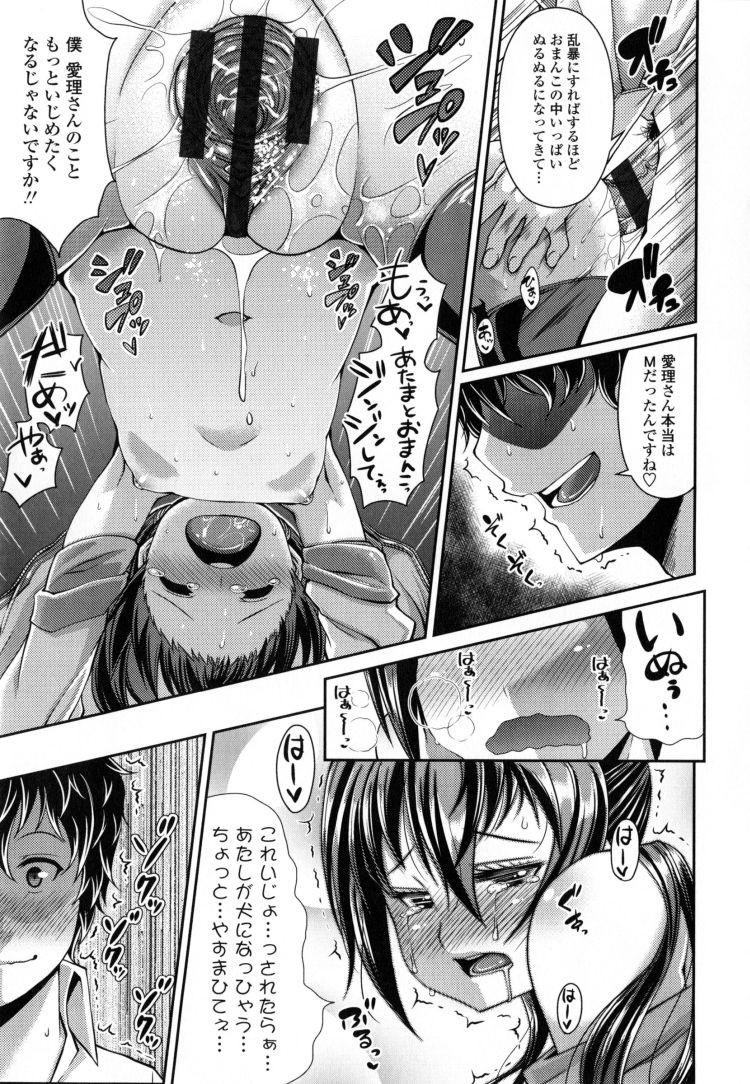 ろリコン画像無料エロ漫画 エロ同人誌情報館017