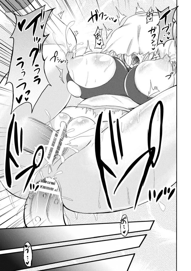 れイプ事件 漫画エロ漫画 エロ同人誌情報館015