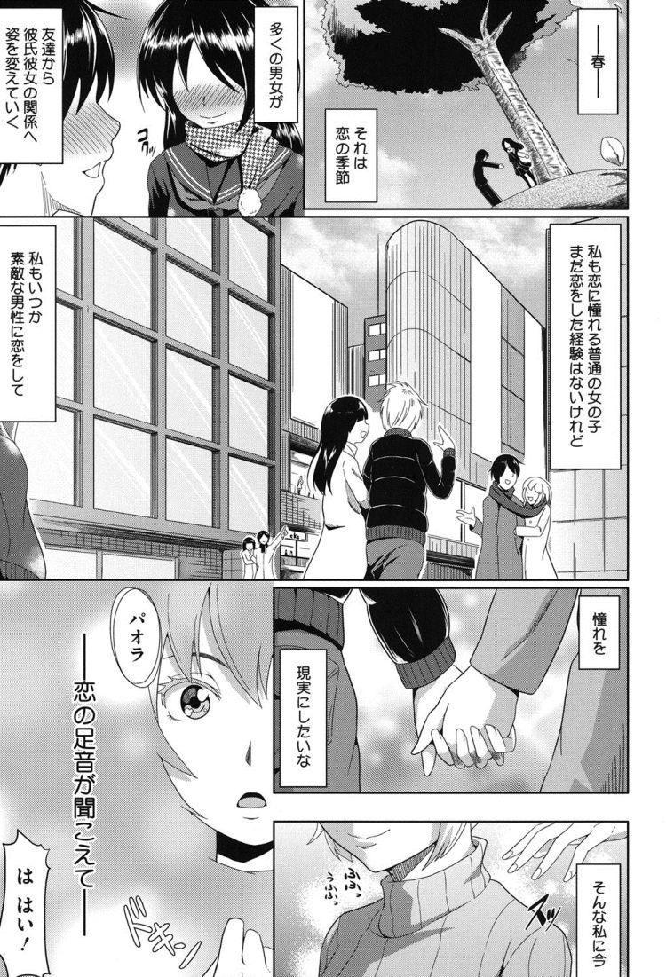 サキュバス 漫画 無料エロ漫画 エロ同人誌情報館001