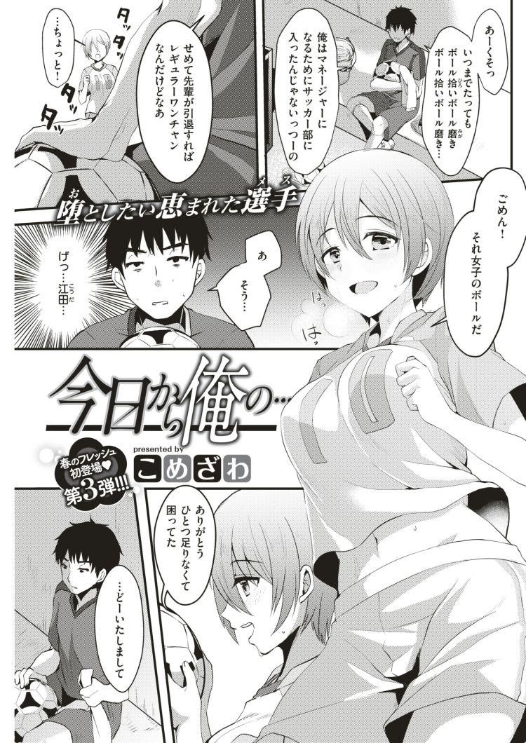 れイプ事件 漫画 無料エロ漫画 エロ同人誌情報館001