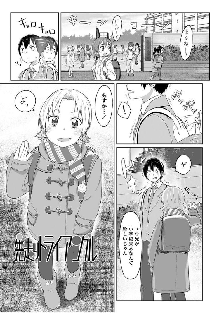 レズロリエロ漫画 エロ同人誌情報館001
