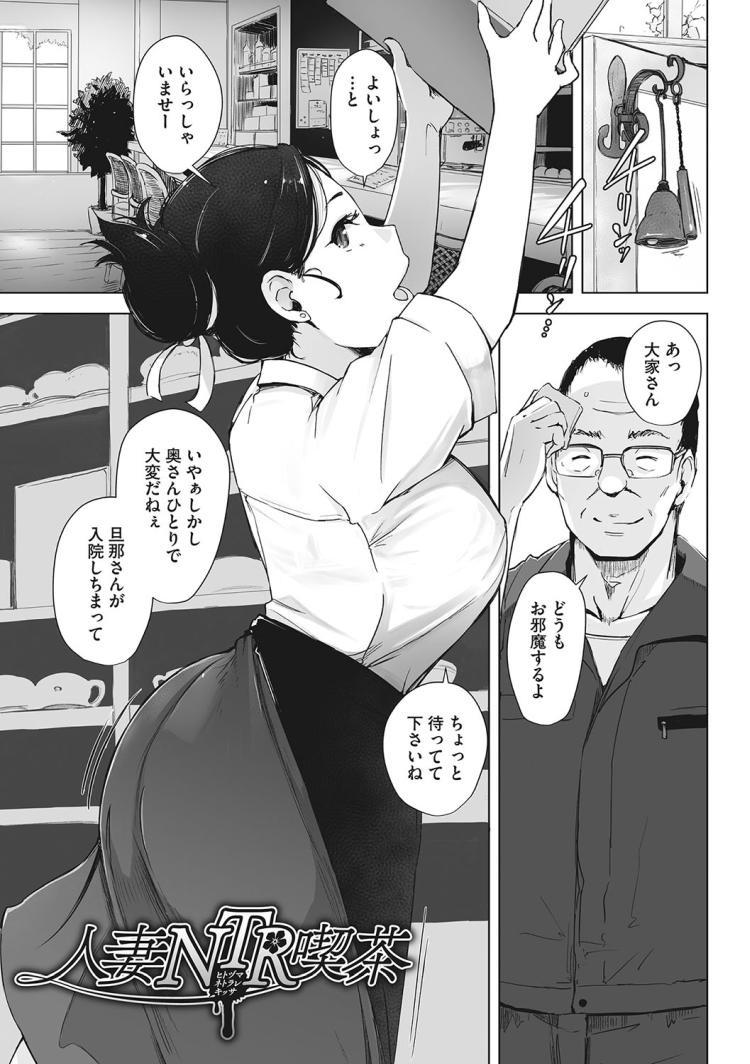 セクハラ大家エロ漫画 エロ同人誌情報館001