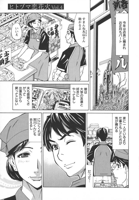 和服熟女エロ漫画 エロ同人誌情報館001