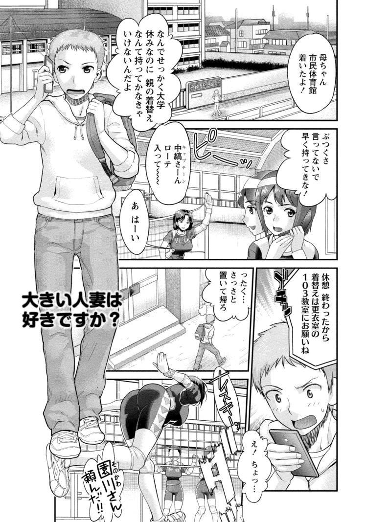 人妻マッサージエロ漫画 エロ同人誌情報館001