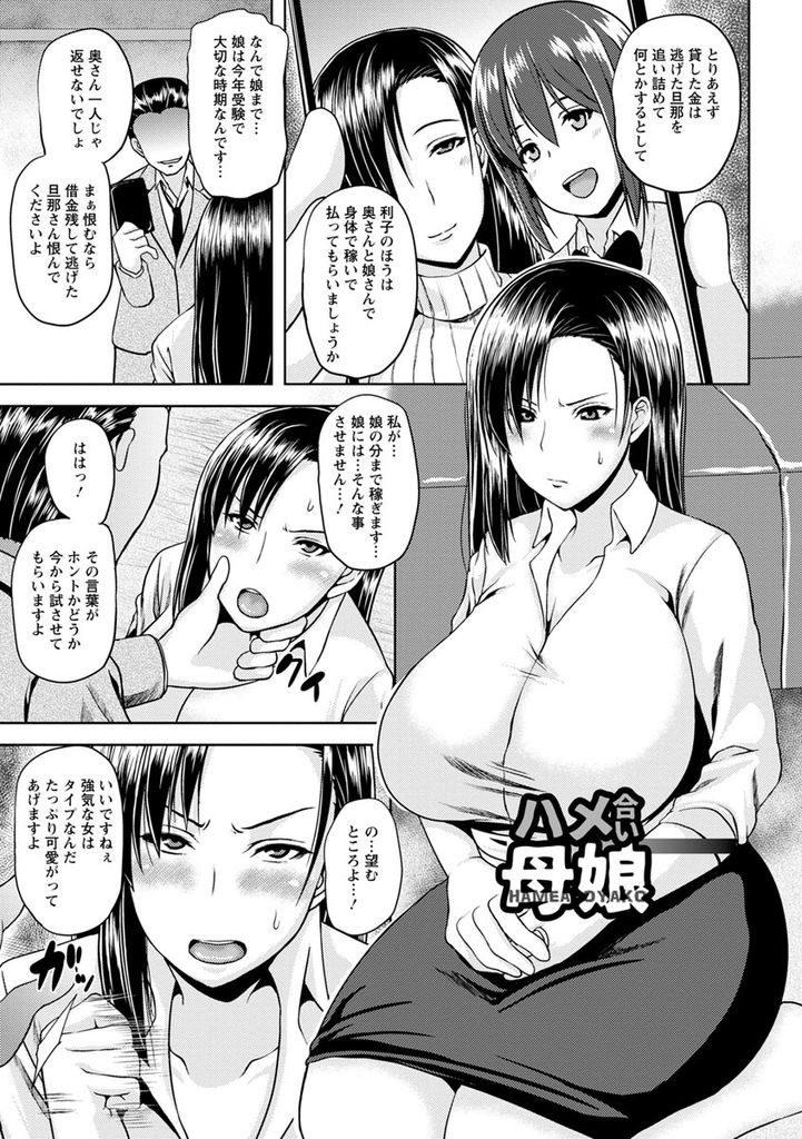 放置プレイエロ漫画 エロ同人誌情報館001