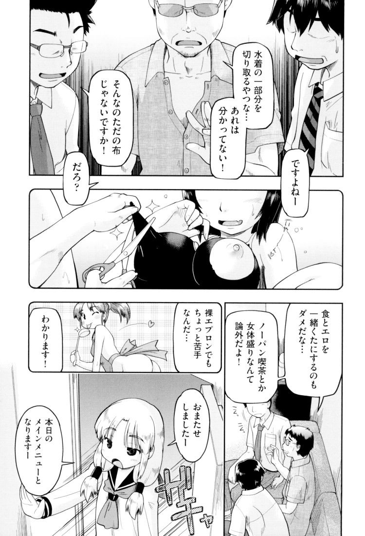 JCセクキャバエロ漫画 エロ同人誌情報館001