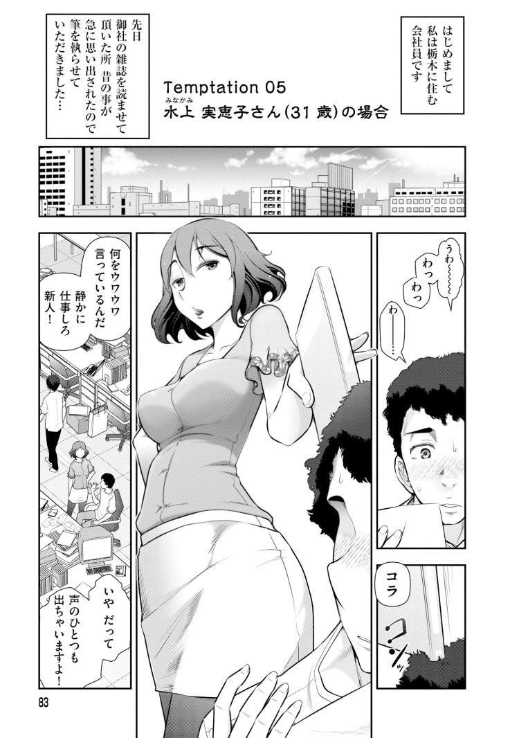 エロ会社エロ漫画 エロ同人誌情報館001
