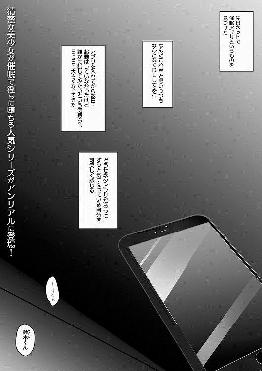 ぱンすと 無料エロ漫画 エロ同人誌情報館001