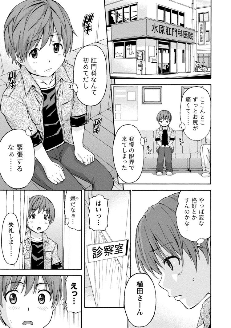 でカマラ画像エロ漫画 エロ同人誌情報館001