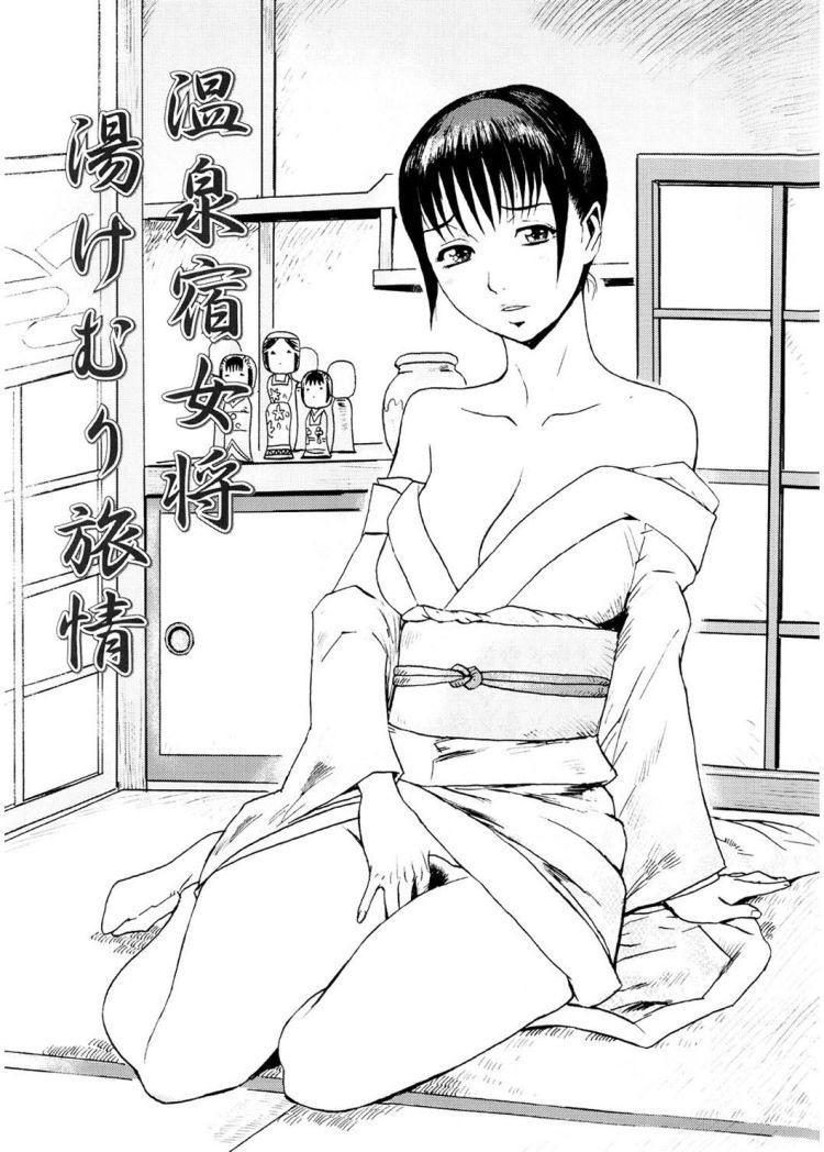 お満恋二郎エロ漫画 エロ同人誌情報館001