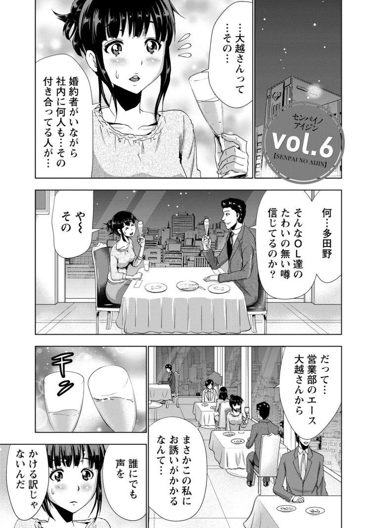 セフ連絡先ライン 東京エロ漫画 エロ同人誌情報館001