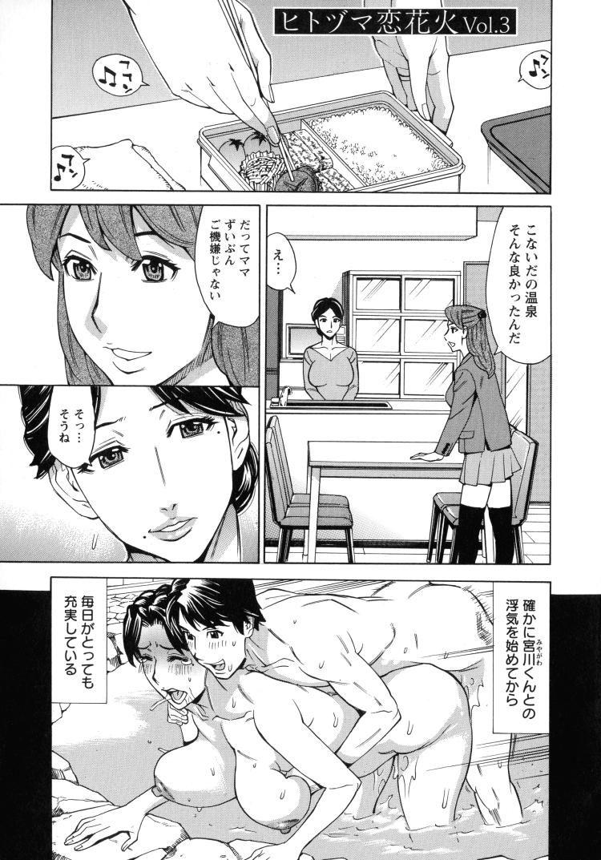 寝取り ざまぁエロ漫画 エロ同人誌情報館001