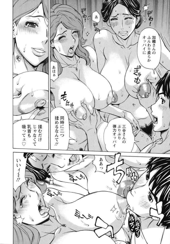寝取り ざまぁエロ漫画 エロ同人誌情報館012