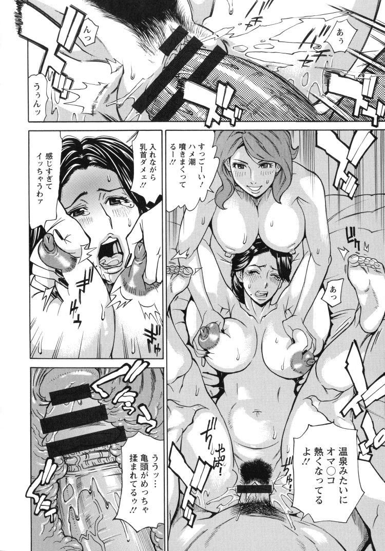 寝取り ざまぁエロ漫画 エロ同人誌情報館014