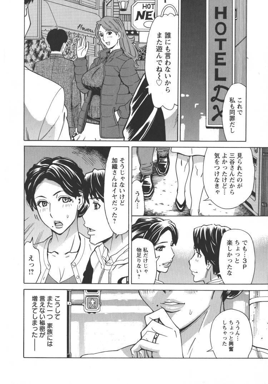 寝取り ざまぁエロ漫画 エロ同人誌情報館020