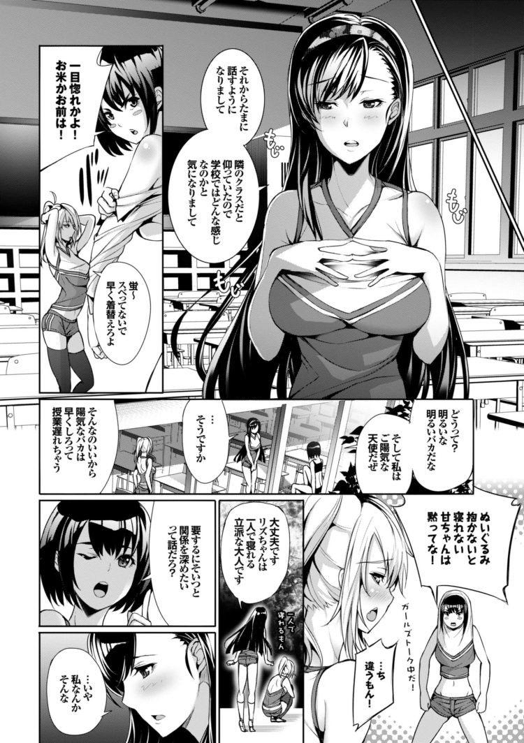 ご奉仕 やり方エロ漫画 エロ同人誌情報館002