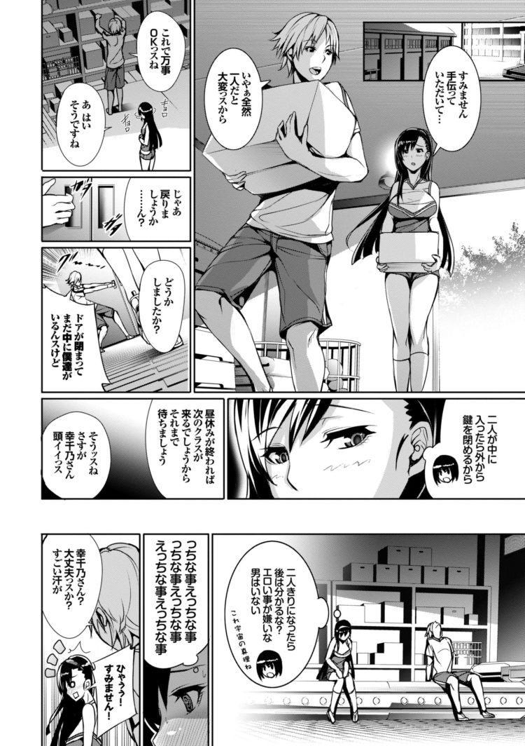 ご奉仕 やり方エロ漫画 エロ同人誌情報館004