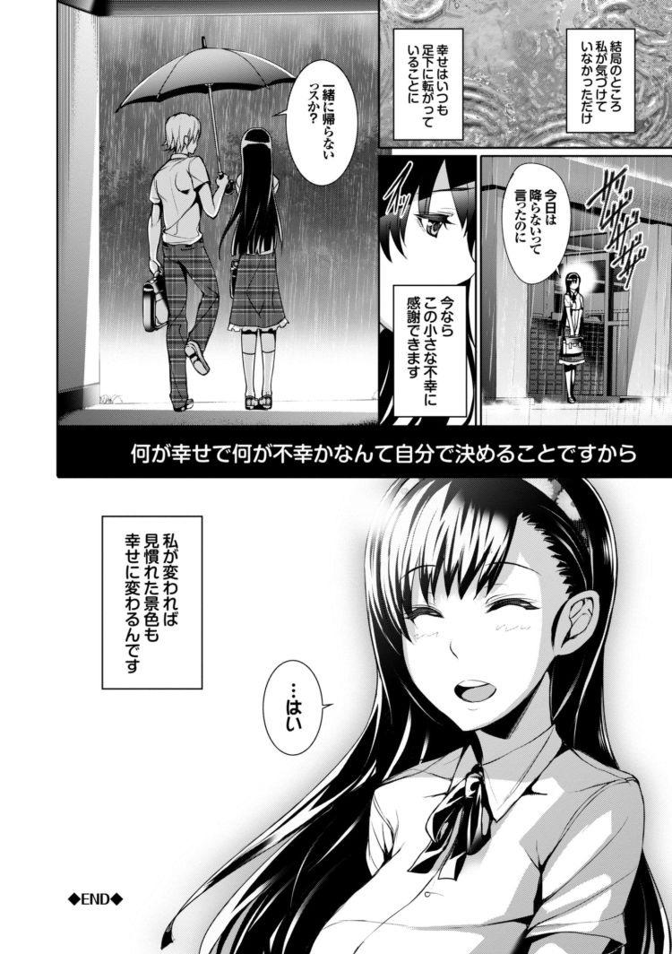 ご奉仕 やり方エロ漫画 エロ同人誌情報館022