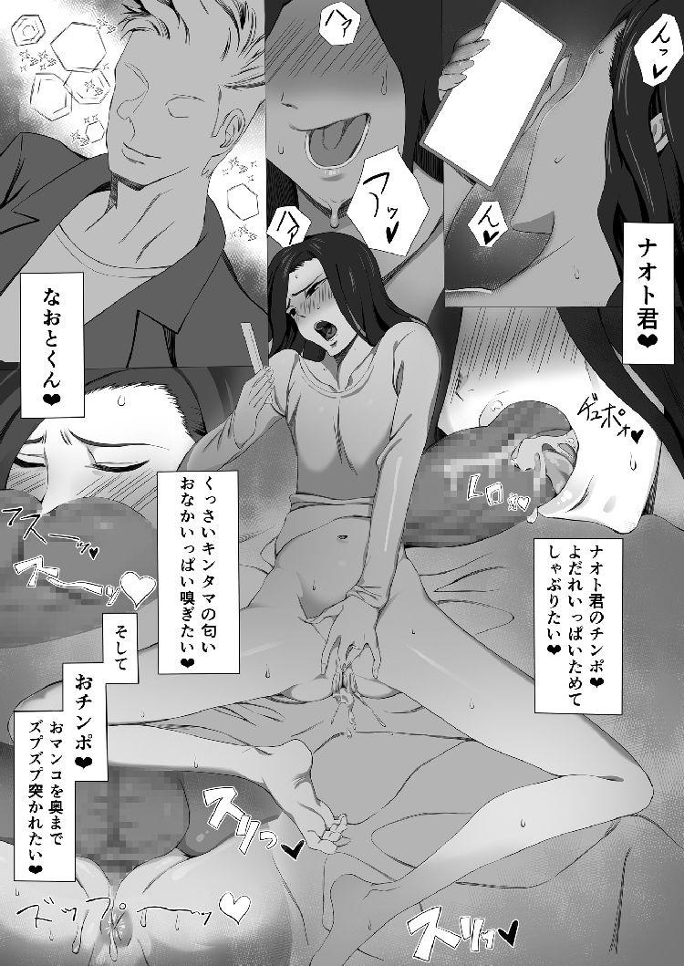 ヒトヅマアソビエロ漫画 エロ同人誌情報館003