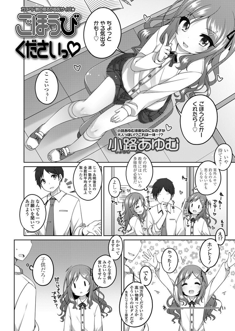 m字カイキャク写真エロ漫画 エロ同人誌情報館002