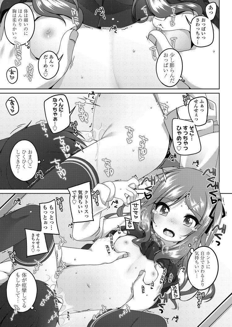 m字カイキャク写真エロ漫画 エロ同人誌情報館011